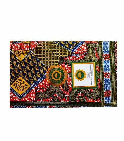 President Holland African Print Cloth - Multicoloured