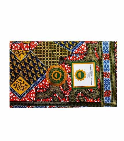 President Holland African Print Cloth - Multicoloured
