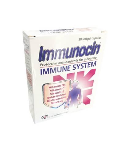 Immunocin