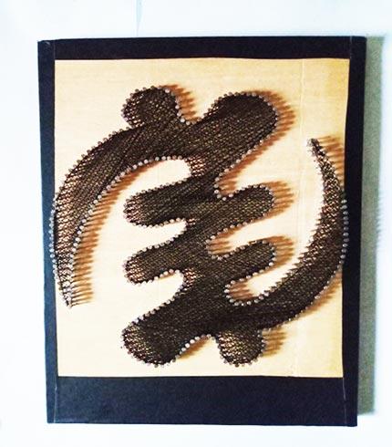 Gye Nyame String Art