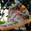 NIKE-AIR-FORCE-1-country-camo