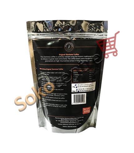 Ziavitutui Coffee - 300g